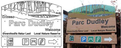 Parc Dudley Sign Design and Final Result