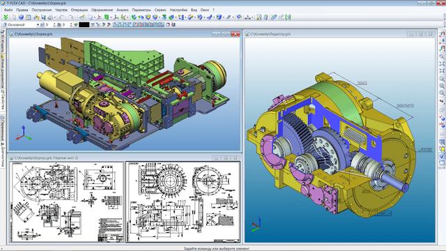 Designing in CAD